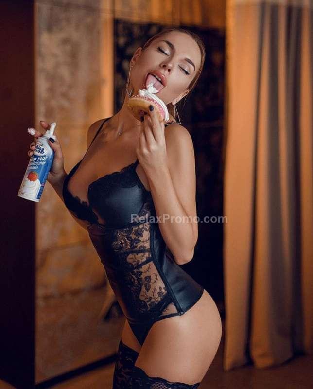 Проститутки Днепра : Альбина – фото 1